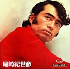 kiyohiko ozaki.jpg